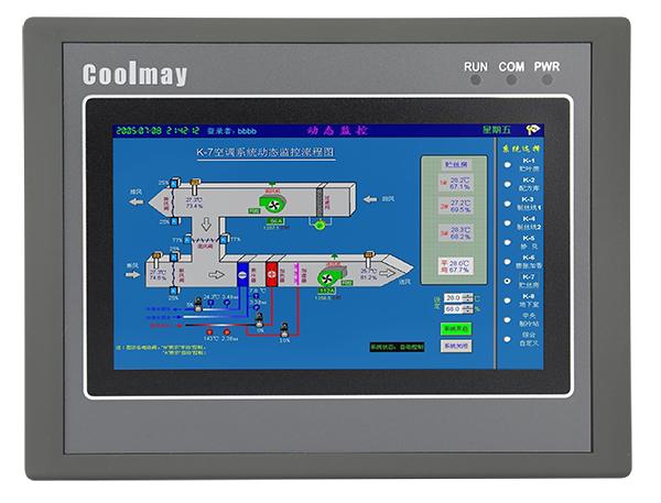 EX3G-43KH(A)  HMI/PLC一体机开关量12入12出模拟量4入2出