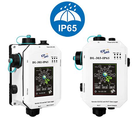 泓格科技新產品上市: DL-302-IP65/DL-303-IP65 一氧化碳/二氧化碳/溫度/濕度/露點數據記錄器