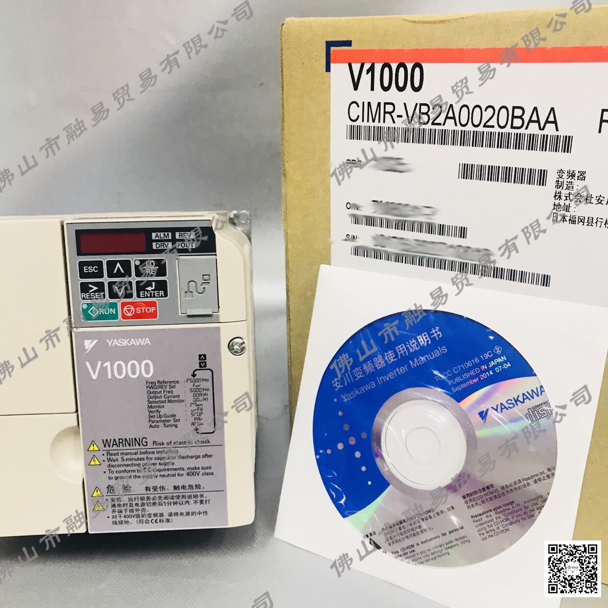 出售安川YASKAWA变频器 CIMR-VB2A0020BAA,三相220v,3.7kw