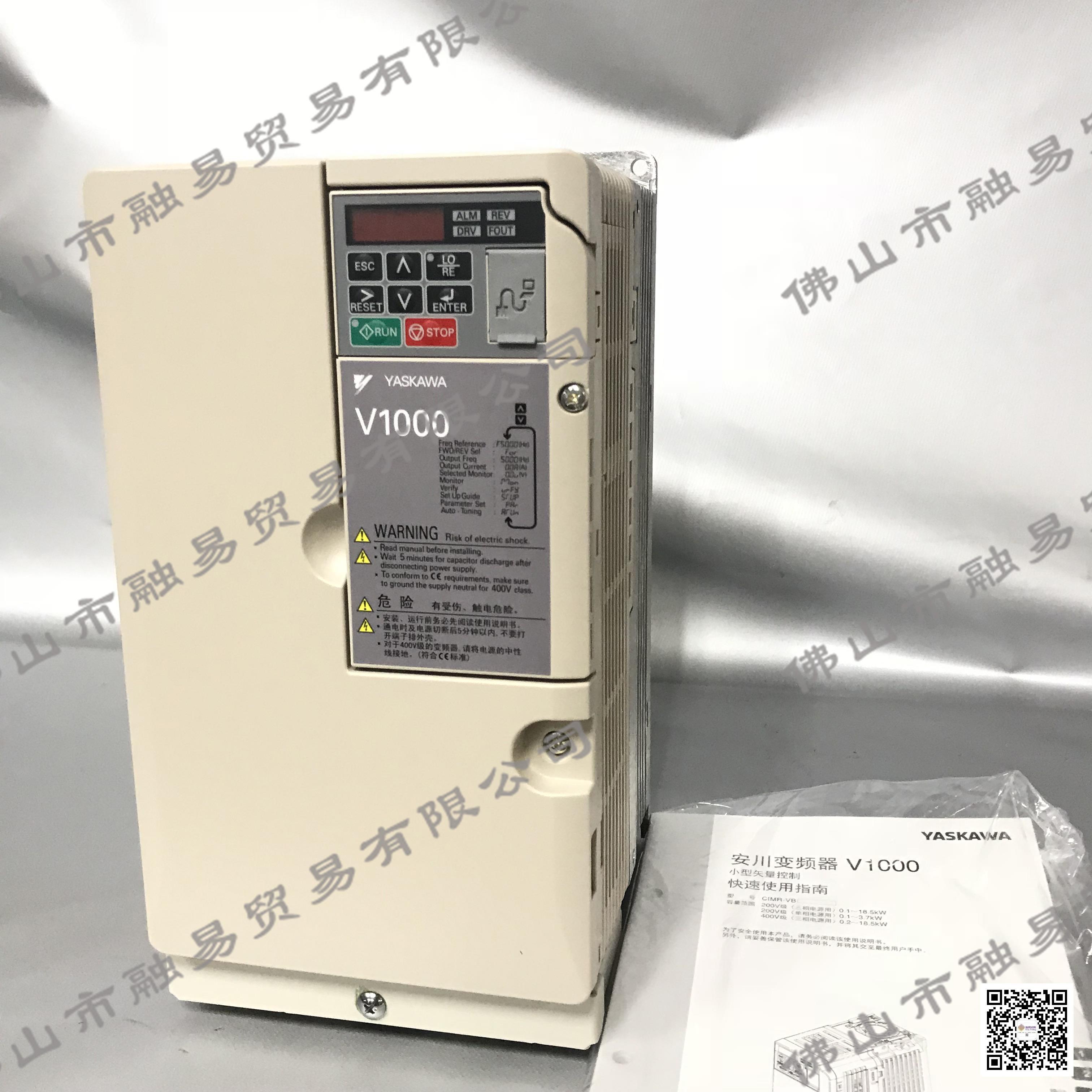 安川变频器 V1000 CIMR-VB2A0040BAA 三相220v/7.5kw