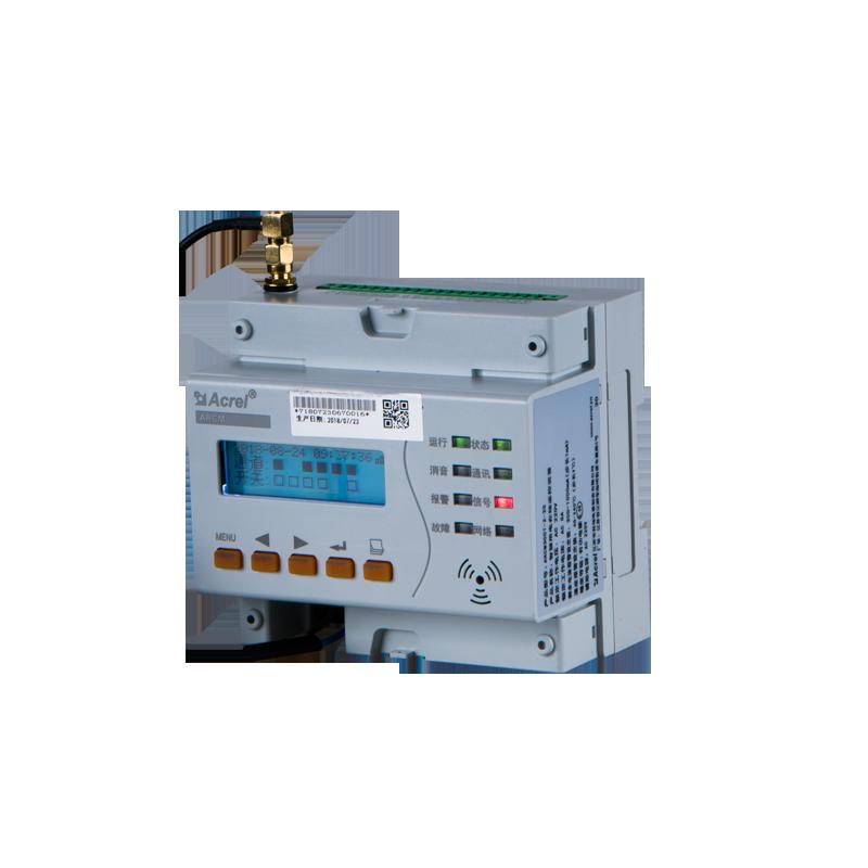四相电能计量 事件记录 内置时钟 ARCM300T-Z 监控探测器