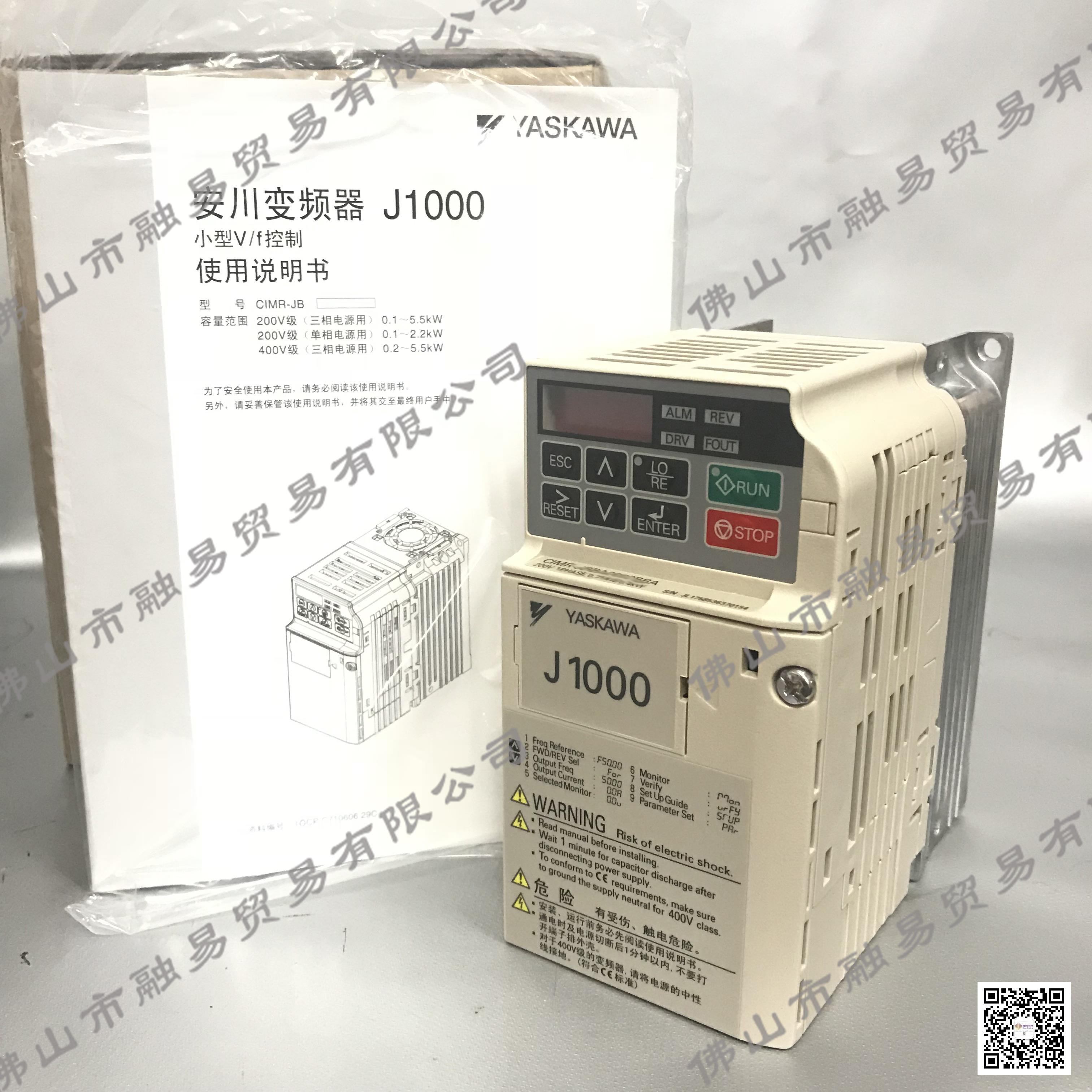 安川变频器 J1000系列 CIMR-JBBA0003 0.4KW 小型简易型变频器