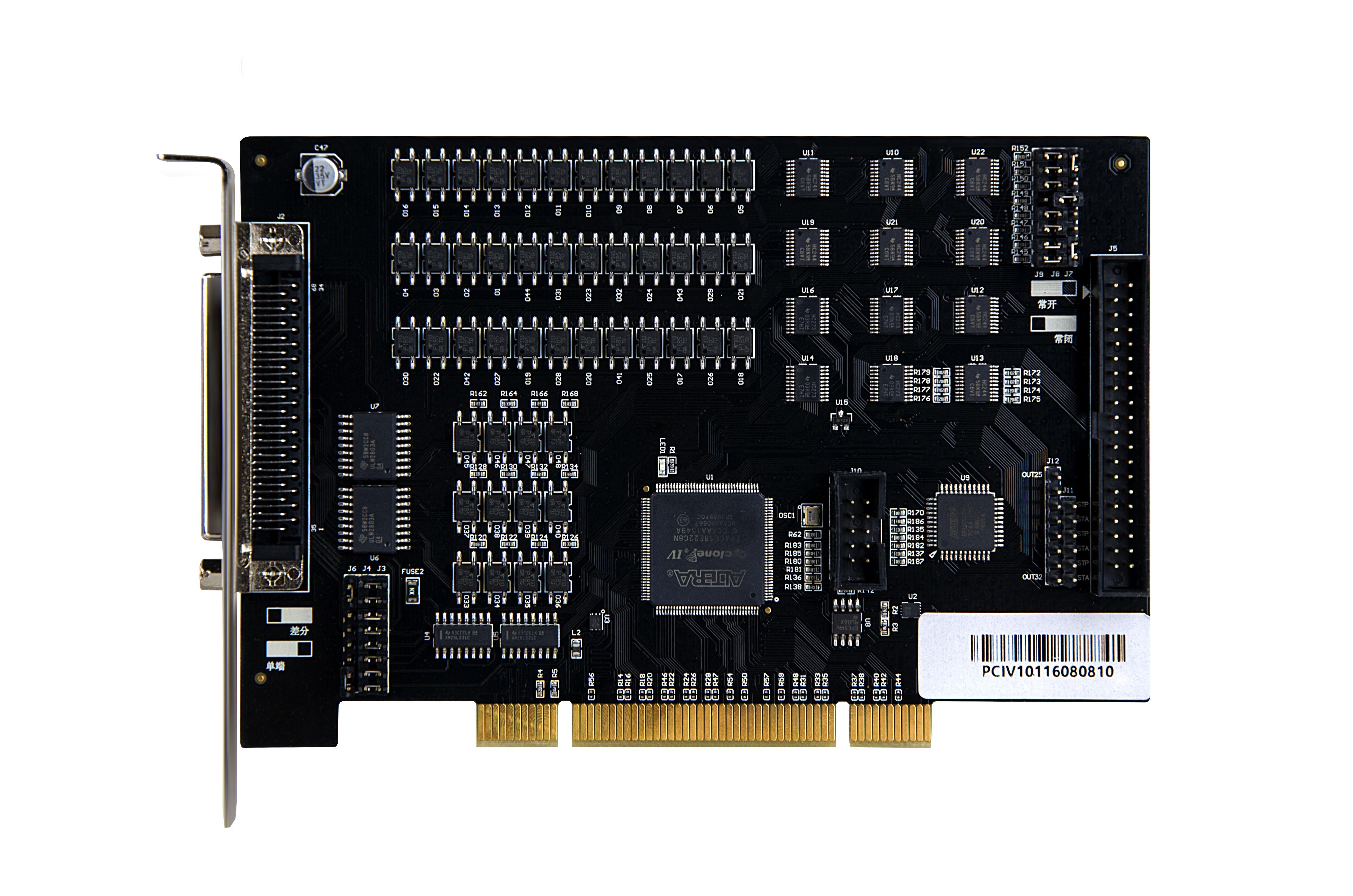旗眾智能QZMC1000 系列經濟型四軸點位運動控制卡
