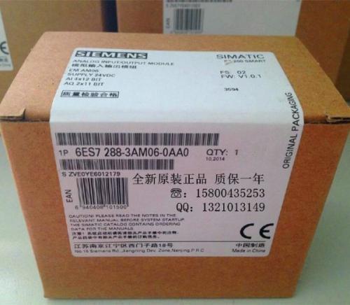 6ES7 288-3AM06-0AA0西门子plc模拟量模块