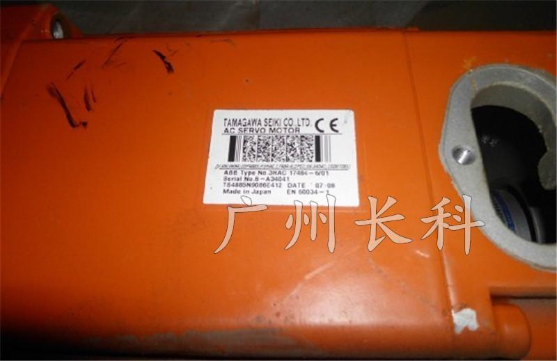 ABB机器人处理方法_3HAC17484-6型号