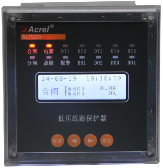 频率监测 三相电流监测  低压PT保护 ALP220-PT 保护装置