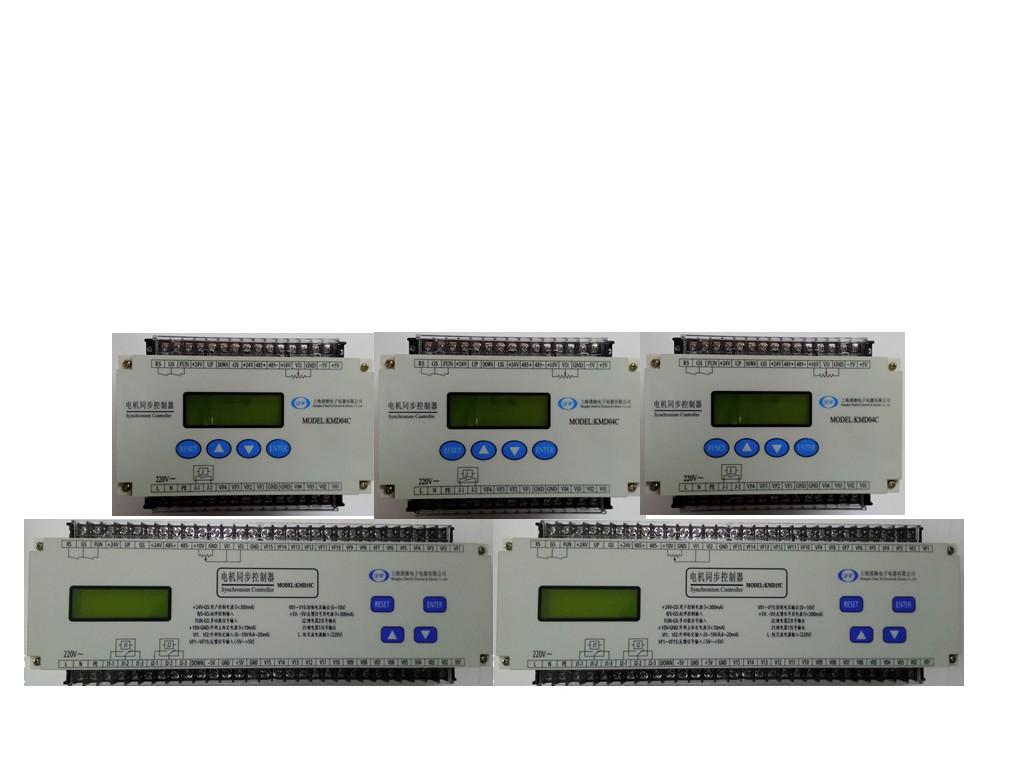 老一代KMD04B、KMD08B已停产,新一代KMD-C系列兼容老一代