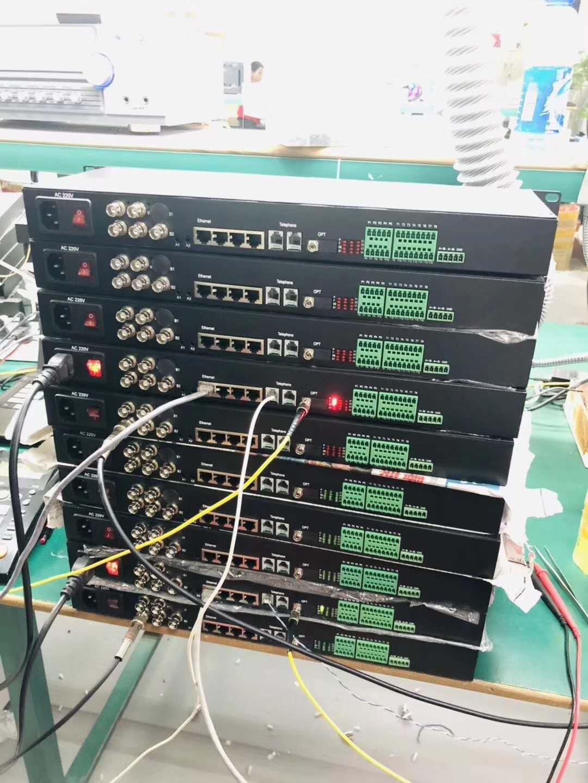 汉源高科中队科技强勤工程项目专用音视频综合多业务光端机