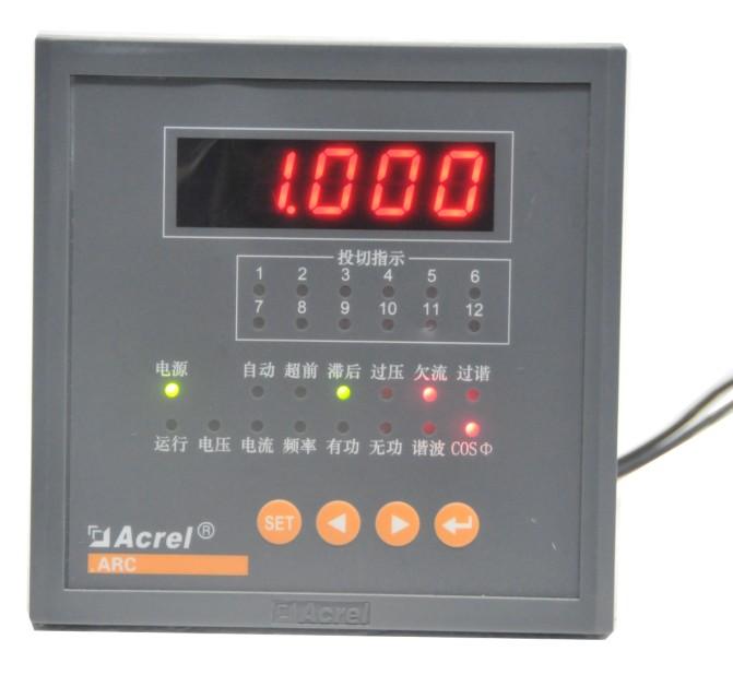 高精度芯片制造 高性能MCU为核心 ARC-6F/JR-L 功率补偿控制器