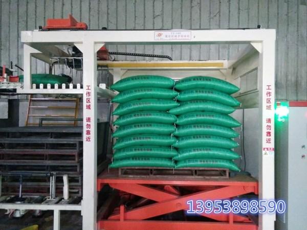 中国码垛机厂家