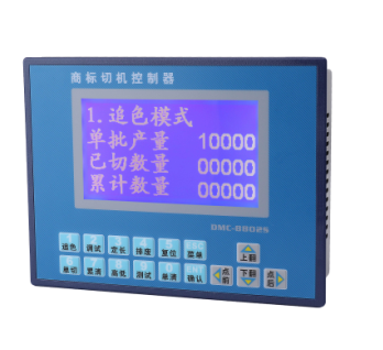 深圳控制器