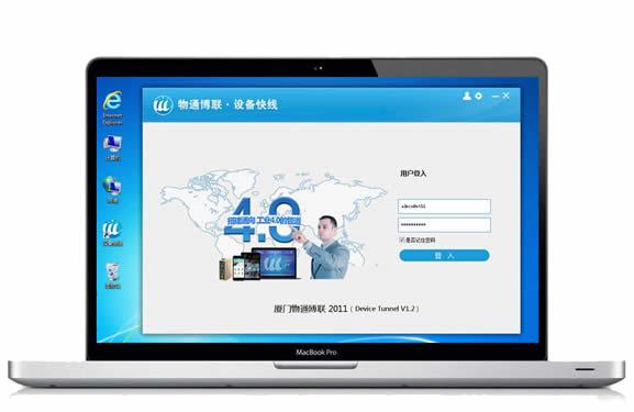三菱PLC远程上下载程序--三菱PLC设备远程维护解决方案