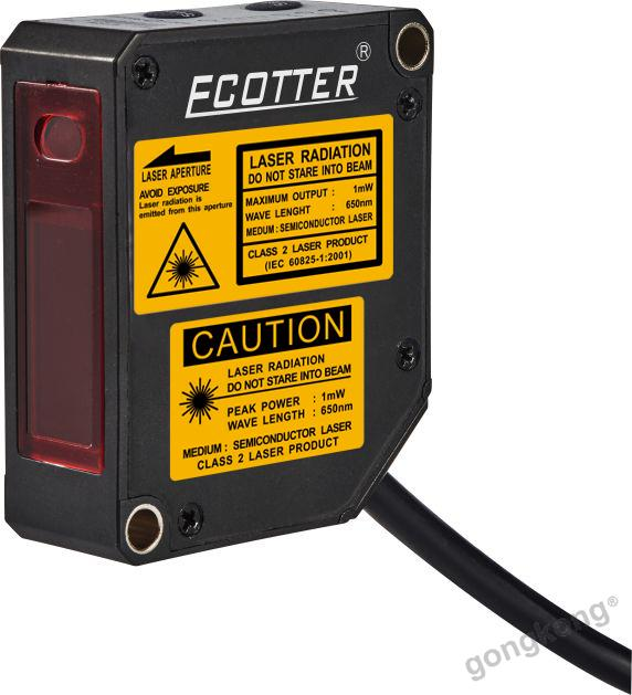 ECOTTER LSD-250高精度激光位移传感器