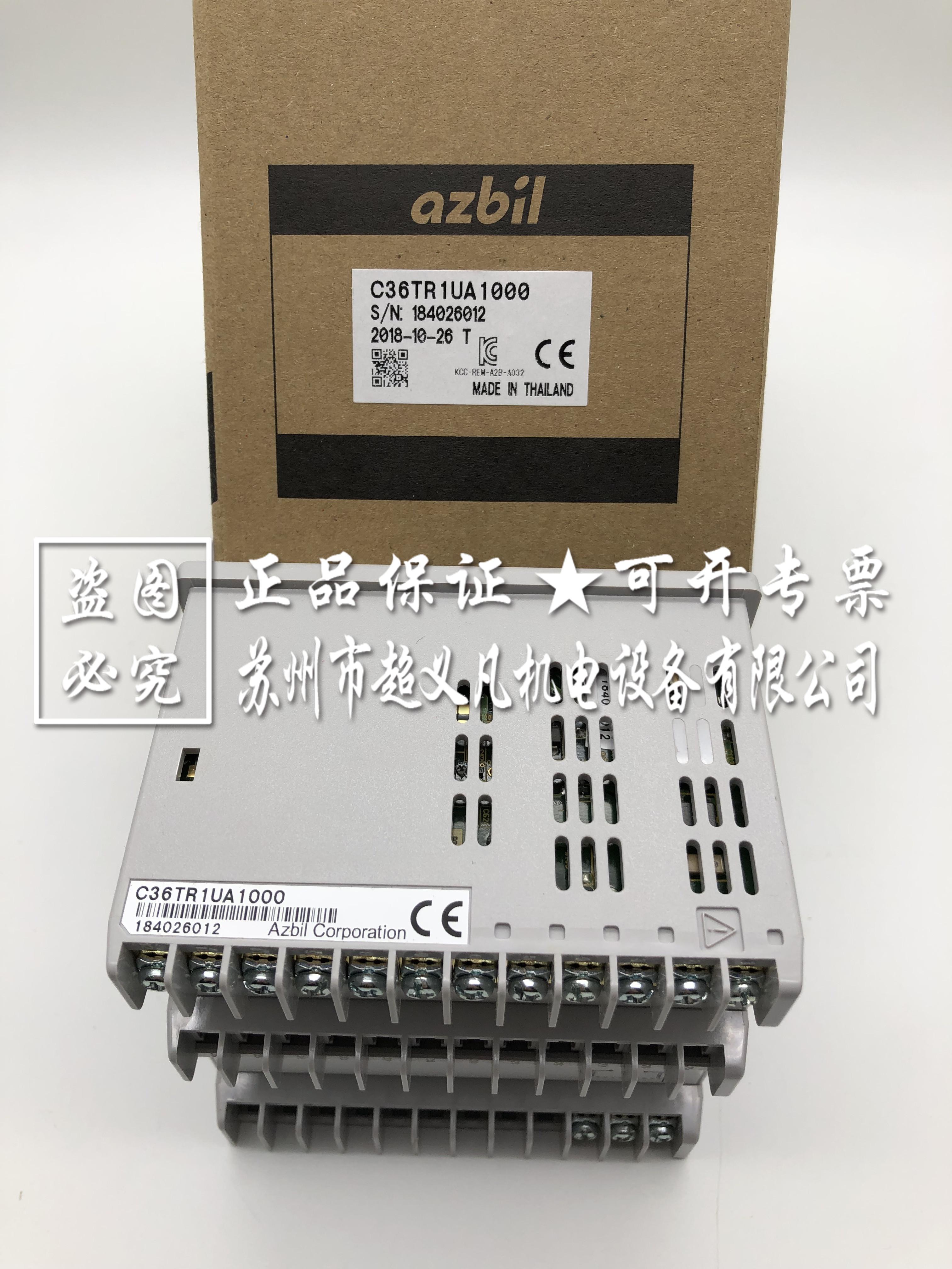 全新原装日本山武AZBIL温控器C36TR1UA1000