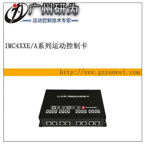 以太網六軸軸運動控制卡 iMC406E iMC406A