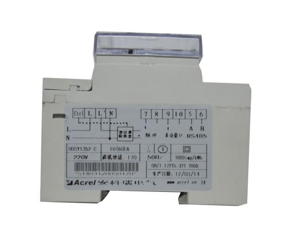 可配合断路器实现负载断电 支持负控 DDSY1352-RF  导轨式电能表