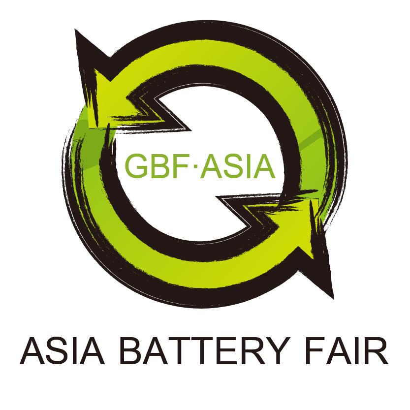 2019第四届亚太电池展 亚洲动力电池与储能技术峰会暨展览会