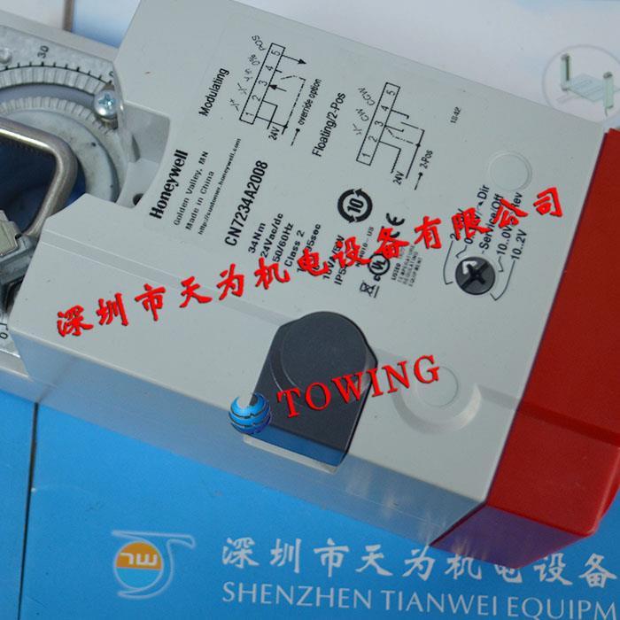 Honeywell美国霍尼韦尔风阀执行器CN7234A2008