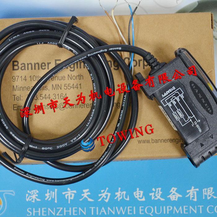 BANNER美国邦纳光纤放大器D10AFPY