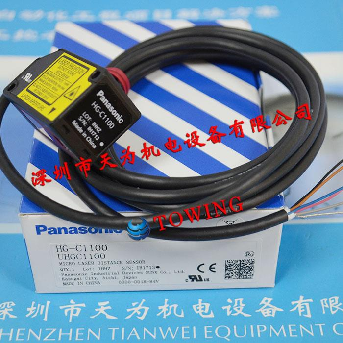 Panasonic松下 激光传感器 HG-C1100