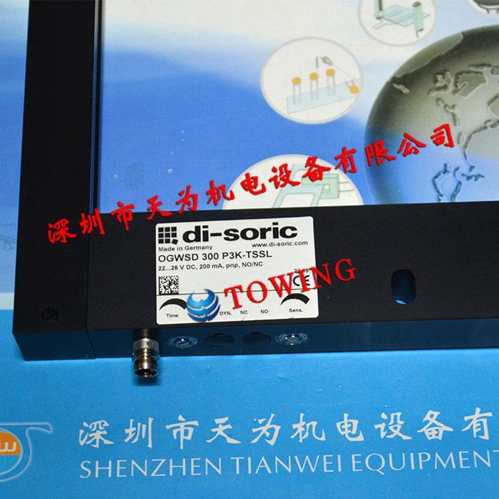 di-soric德国德硕瑞光电传感器OGWSD 300 P3K-TSSL