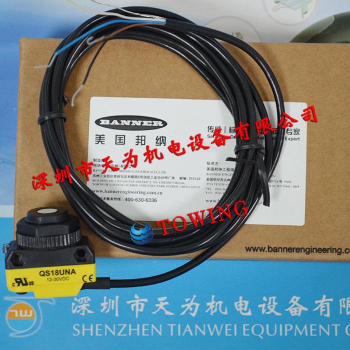 BANNER美国邦纳超声波传感器QS18UNA