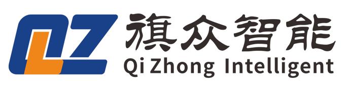 深圳市旗众智能自动化有限公司