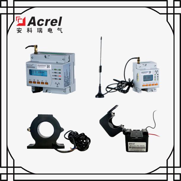博物馆安全用电专项之电气安全隐患预警系统