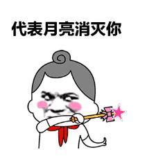 台达有源来相助,中国移动IDC打败谐波小怪兽