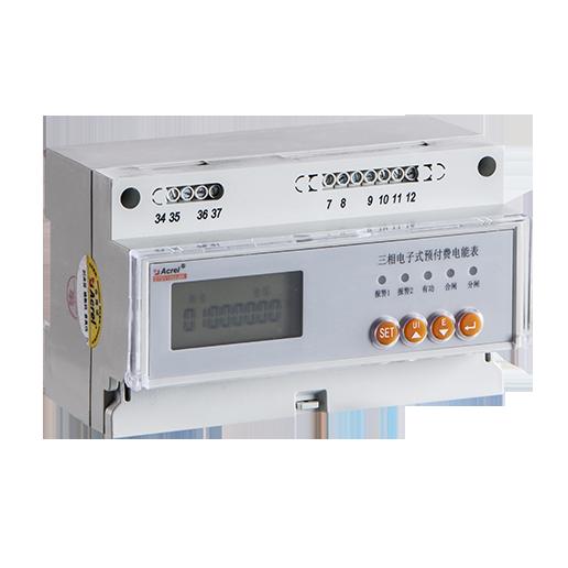 内置磁保持继电器实现通断 DTSY1352-NK 三相全电参量测量 三相电能预付费电能表