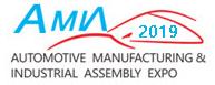 2019中国(武汉)国际汽车制造暨工业装配博览会