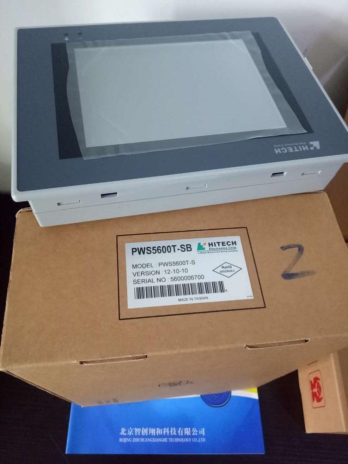 海泰克触摸屏PWS5600T-SB代理商