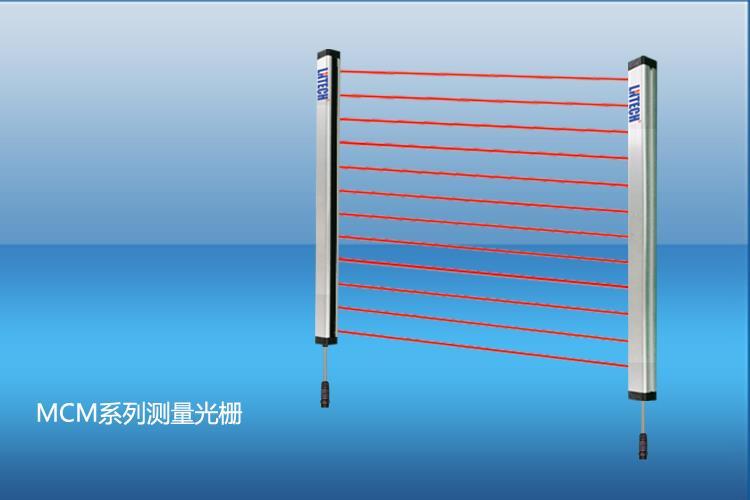 MCM 测量光栅,测量光幕