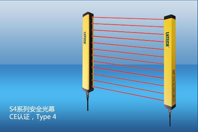 S4系列安全光幕,高分辨率14mm,固定、浮动屏蔽等功能