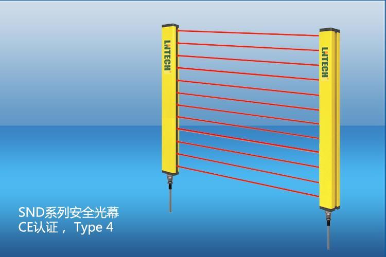 SND(E)系列4级安全光幕,莱恩安全光栅