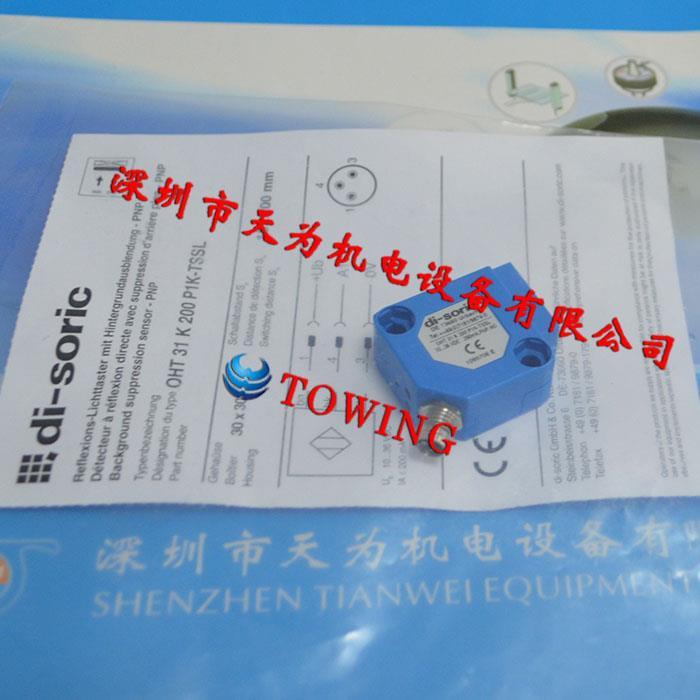 di-soric德国德硕瑞漫反射传感器OHT 31 K 200 P1K-TSSL