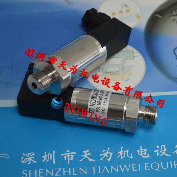 美國SSI壓力傳感器P51-16BARS-X-HD-20MA