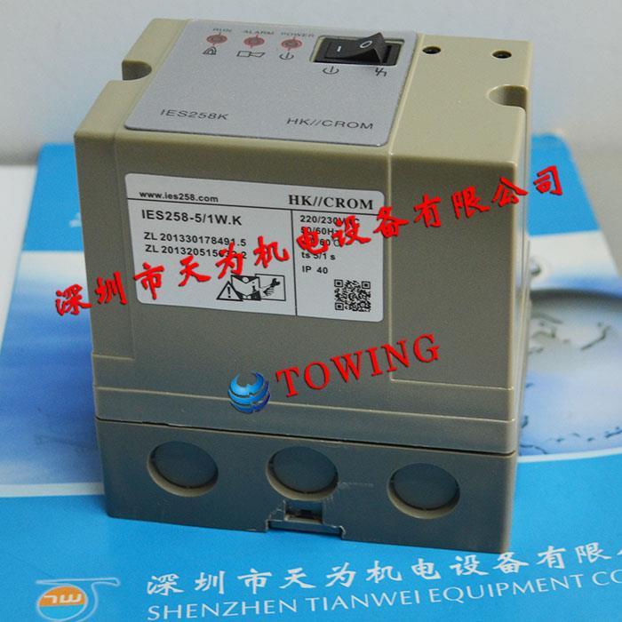 德國HK//CROM霍科燒嘴控制器IES 258-5 1W.K