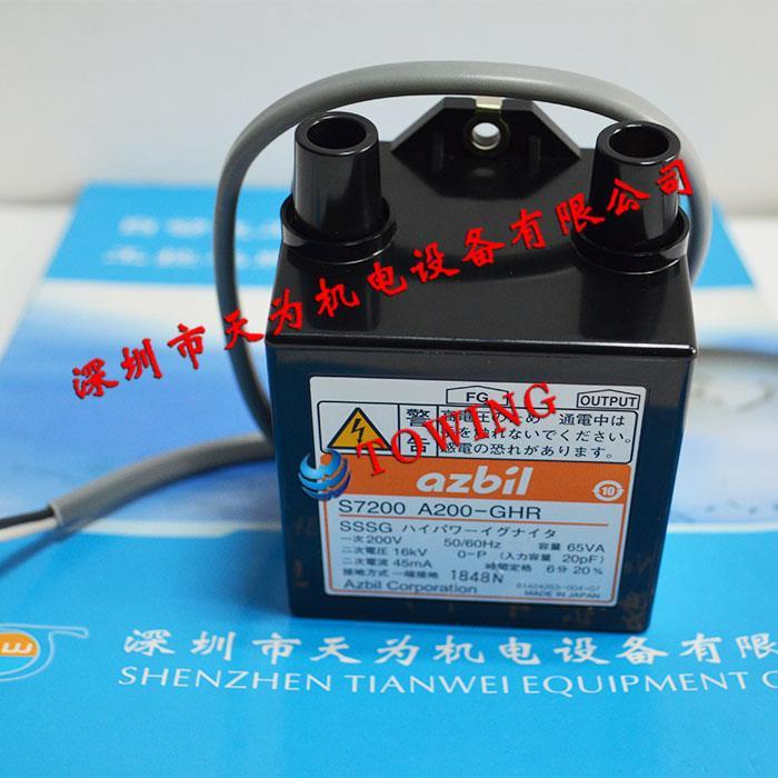日本azbil山武點火變壓器S7200 A200-GHR