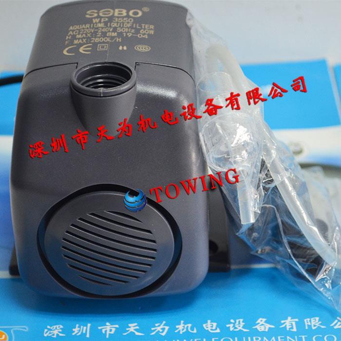 SEBO松寶潛水泵WP-3550