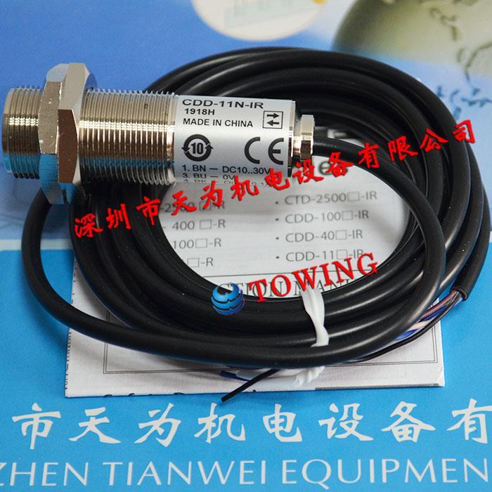 OPTEX奧普士光電傳感器CDD-11N-IR