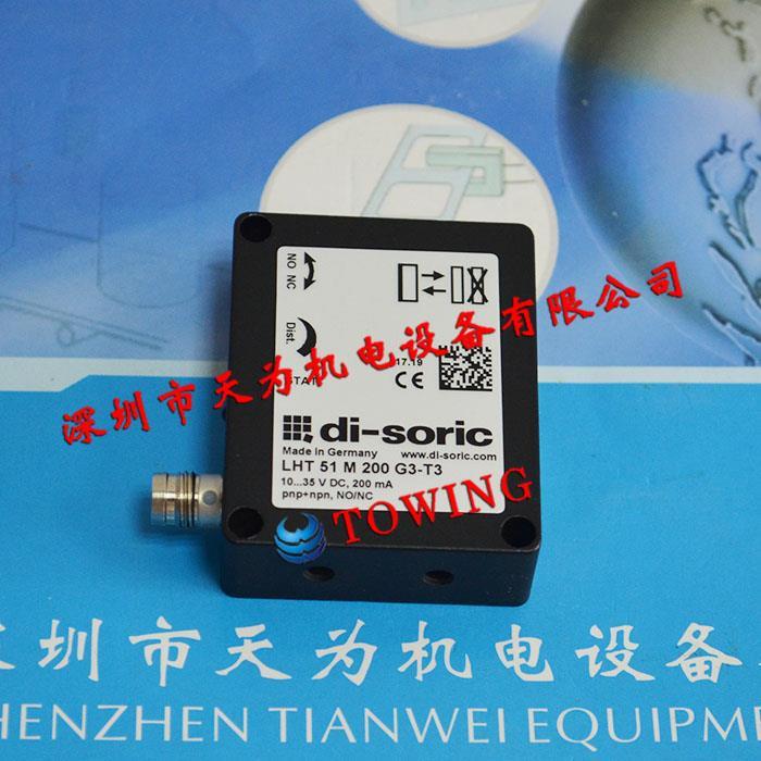 Di-soric德國德碩瑞傳感器LHT 51 M 200 G3-T3