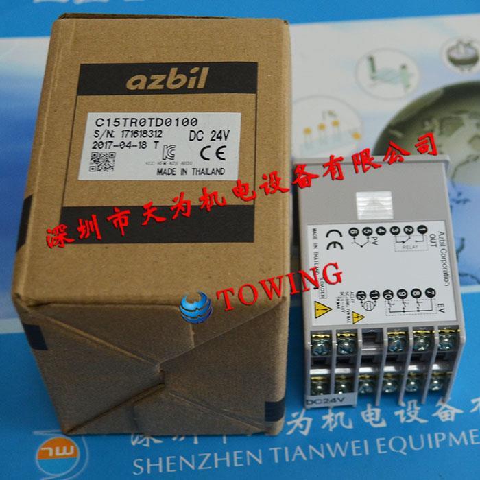 日本azbil山武數字調節器C15TR0TD0100