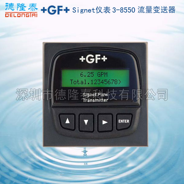 3-8860双通道电导率/电阻率控制器