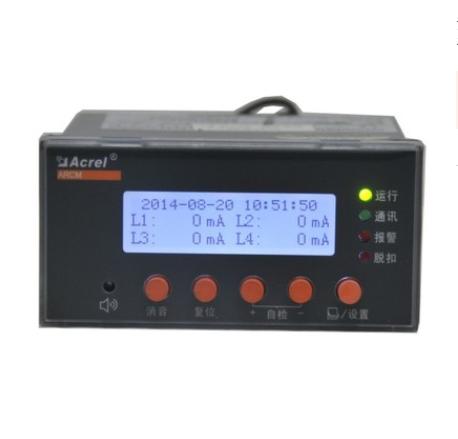 安科瑞 一路剩余电流检测 ARCM200BL-J1 火灾检测器