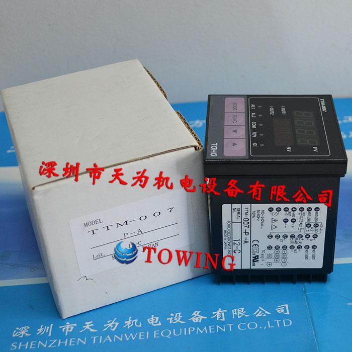 日本TOHO东邦温控器TTM-007-P-A