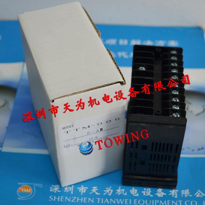 日本TOHO东邦温控器TTM-006-P-AB