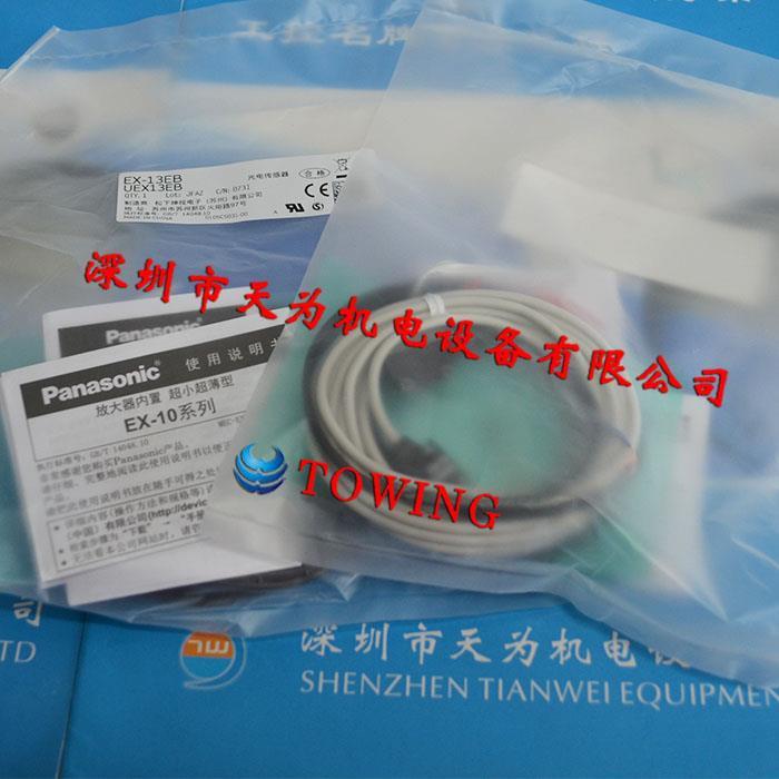 日本Panasonic?#19978;?#36229;薄型光电传感器(放大器内置)EX-13EB