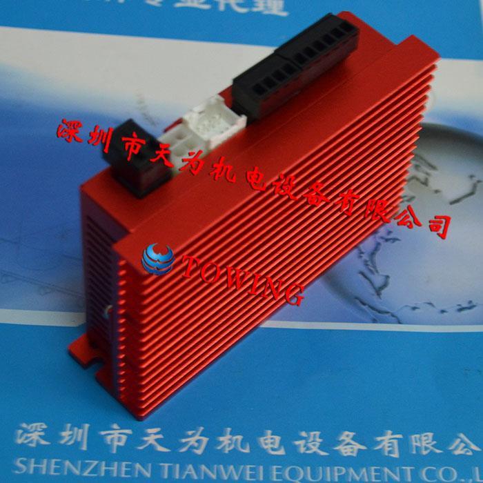 YAKO研控闭环步进驱动器SSD2505M