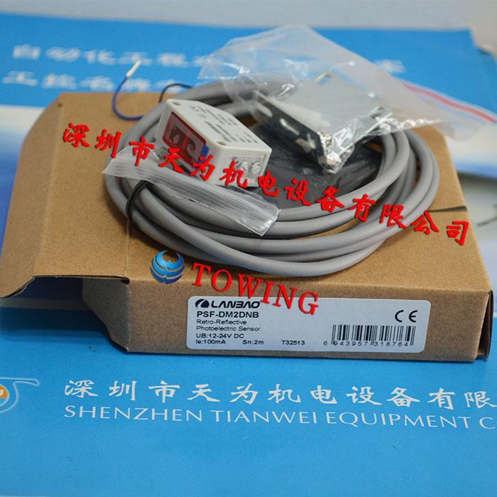 上海Lanbao兰宝传感器PSF-DM2DNB